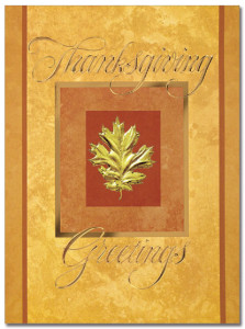 Oak Leaf Greetings Card | Cardplant