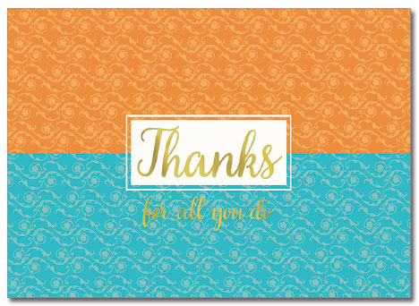 Employee Thanks | Cardplant