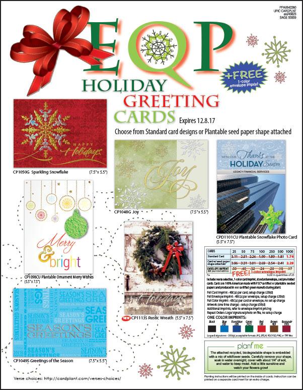EQP Holiday Cards P1 | Cardplant